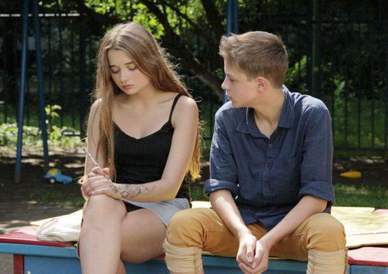 К чему приводит подавление чувств в подростковом возрасте?